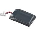 CS540 Replacement battery